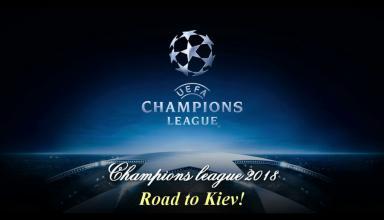 Финал Лиги чемпионов: как готовится столица и что ожидает болельщиков