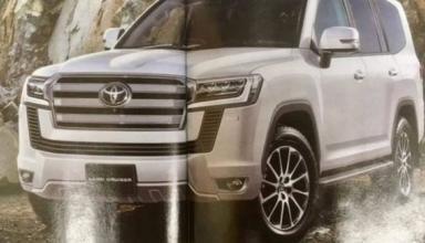 Появились новые подробности Toyota Land Cruiser нового поколения