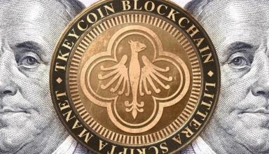 Почему на ICO Tkeycoin стоит обратить внимание