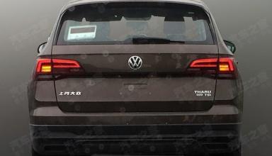 Стало известно название «народного внедорожника» Volkswagen
