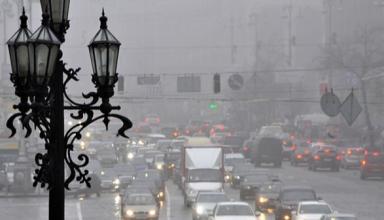 Мокрый снег и гололедица: синоптики дали прогноз погоды на ближайшие дни