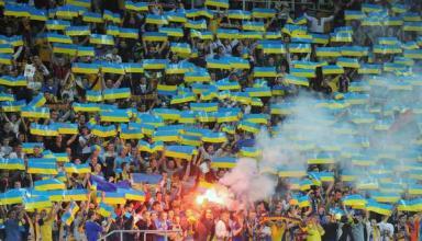 Первый матч отбора на Евро-2020 сборная Украины сыграет во Львове
