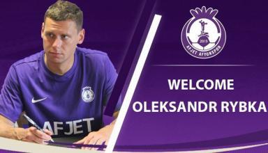 Александр Рыбка перешел в клуб второй лиги Турции