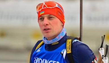 Российский биатлонист выступает в экипировке сборной Украины: