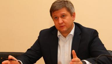Налоговая после реформы должна предоставлять большинство услуг онлайн – Данилюк