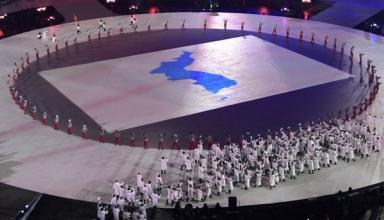 Южная Корея предложила КНДР создать объединенную команду на Олимпиаде-2020
