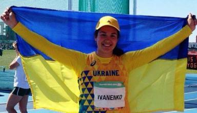 Украинка выиграла юношескую Олимпиаду в метании молота