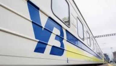 Работникам Укрзализныци могут позволить пользоваться газовыми баллончиками - Криклий