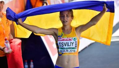 Вторую медаль чемпионата Европы по легкой атлетике Украине принесла Алина Цвилий