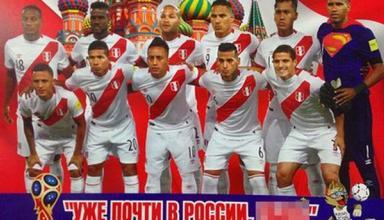 Сборная Перу выпустила матерную открытку на русском языке в честь выхода на ЧМ-2018