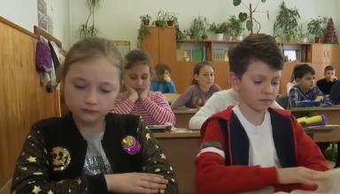 Новые правила набора в школу: как попасть в первый класс (видео)