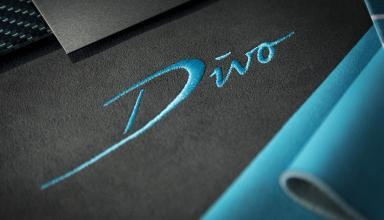 Bugatti готовит «драйверский» гиперкар Divo: первое изображение