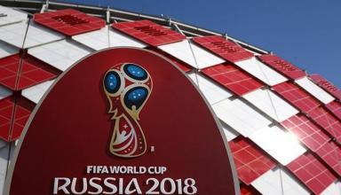 Украинцы купили более 5 тысяч билетов на ЧМ-2018 в России