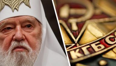 Филарет не считает грехом сотрудничество с КГБ