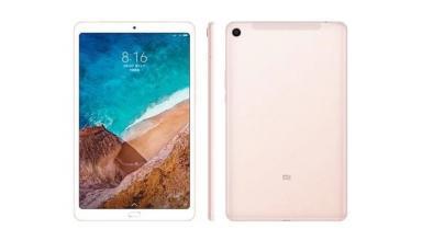 Представлен планшет Xiaomi Mi Pad 4 Plus