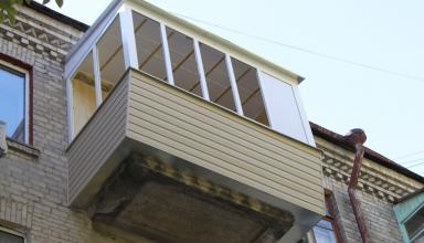 Вынос балкона: виды и преимущества