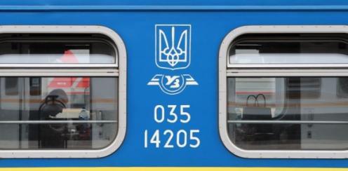 Таможенники будут проверять пассажиров поезда четырех столиц на киевском вокзале