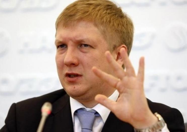 Коболев назвал задачи газовых переговоров с РФ