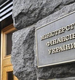 Украина привлекла почти 2 млрд от продажи ОВГЗ