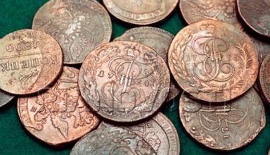 Стало известно, сколько старинных монет контрабандисты в этом году пытались перевезти через границу
