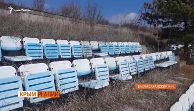 Заросший пустырь вместо футбольного поля: как выглядит база Таврии в оккупированном Крыму (видео)