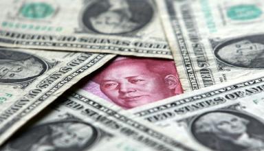 Валютная война США и Китая. Чем обернется для мираСюжет