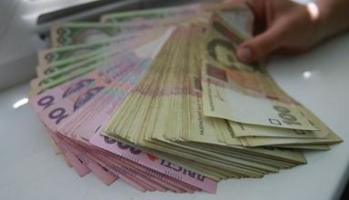 Минфин продал ОВГЗ почти на 17 млрд гривен