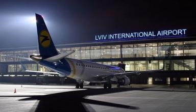В аэропорту Львов сообщили о планах запустить рейсы во Францию и Португалию
