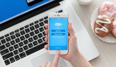 Разговоры без шума: Skype получил новую функцию