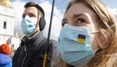В Украине уже 2,017 млн случаев COVID-19, за сутки - 12 711