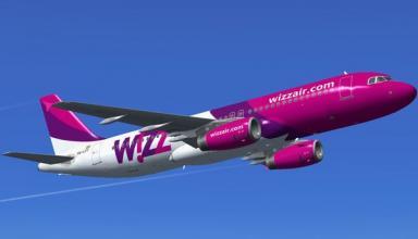 Wizz Air увеличит число рейсов в Украине