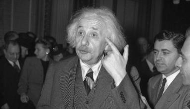 Исследователи из США представили «альтернативу» теории относительности Эйнштейна