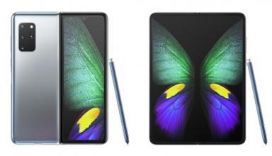 Инсайдер: Galaxy Z Fold 2 получит камеру от Galaxy S20+, новый стилус S Pen и внешний дисплей Infinity-V