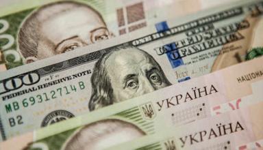 Данилишин прокомментировал ситуацию на валютном рынке и в финсекторе Украины