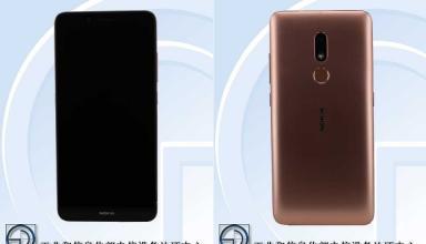 Бюджетный смартфон Nokia получит китайский процессор Unisoc и одинарную камеру