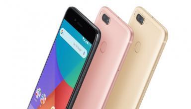 Xiaomi возобновила распространение Android 8.1 Oreo для Xiaomi Mi A1
